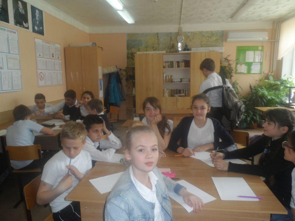 Общеобразовательная школа для взрослых