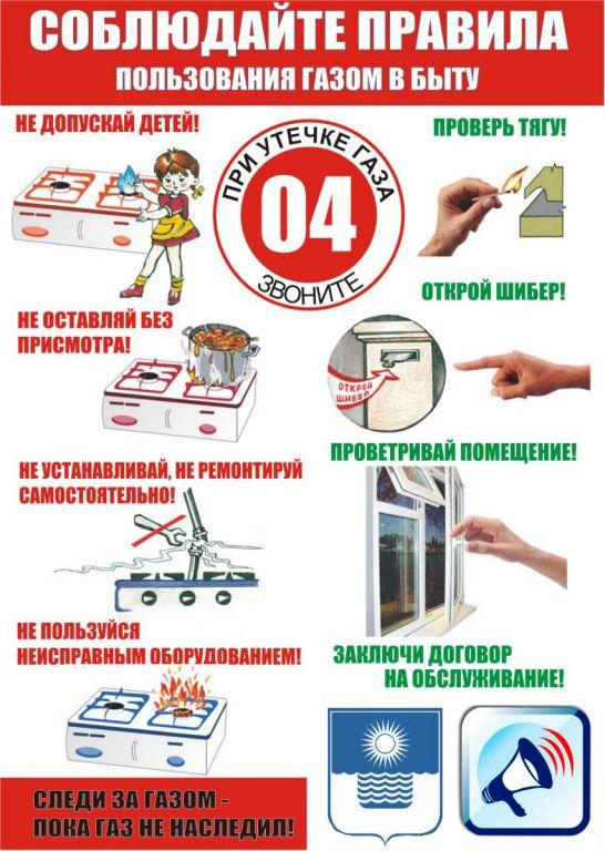 ГАЗ-2